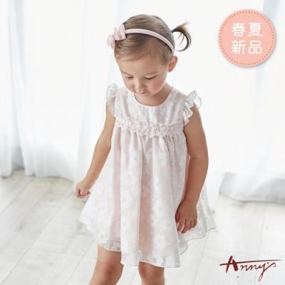 Annys安妮公主-白花點點夢幻網紗編織蕾絲春夏款洋裝*9517粉紅