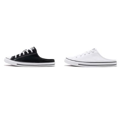 Converse 休閒鞋 Chuck Taylor All Star Dainty Mule 女鞋 穆勒鞋 兩色單一價 567945C 567946C