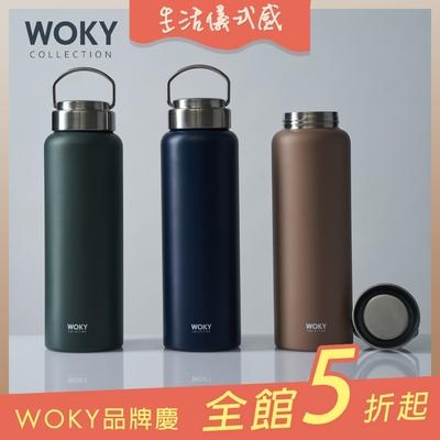 【WOKY 沃廚】提手輕量陶瓷易潔層保溫瓶800ML(3色可選)