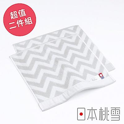 日本桃雪 今治北歐方巾超值兩件組(極光灰)