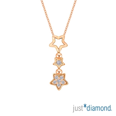 Just Diamond 星星閃耀系列 18K金 鑽石吊墜