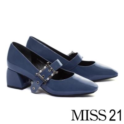跟鞋 MISS 21 復古個性漆皮珍珠方釦尖頭高跟鞋-藍