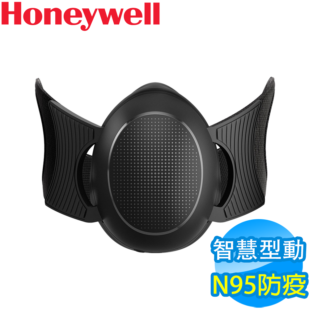 美國Honeywell N95級智慧型動空氣清淨機 MATW9501B 黑色 防疫必備