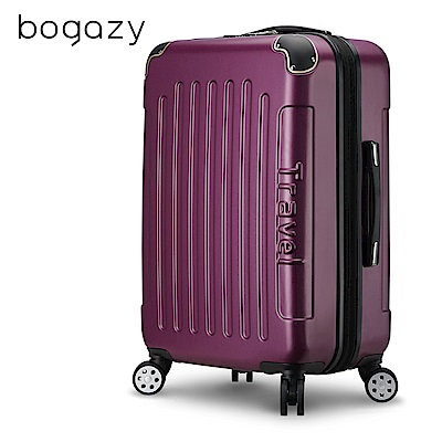 Bogazy 暮夜星辰 20吋可加大磨砂面行李箱(魅惑紫)