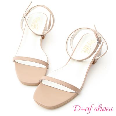 D+AF 夏日步調.一字細帶方頭低跟涼鞋*藕粉