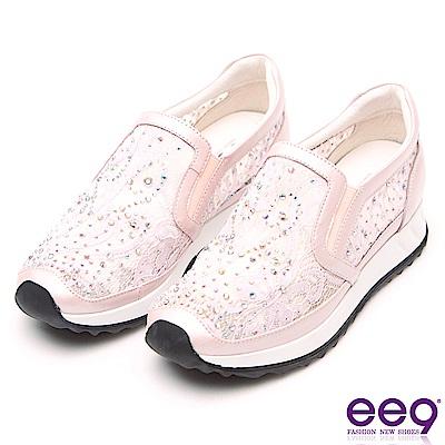 ee9 迷人視覺異材質拼接電繡鑲嵌水鑽休閒鞋 粉色