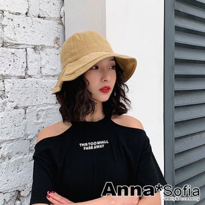 【2件75折】AnnaSofia 網紅日系軟邊 軟質防曬漁夫帽遮陽帽(黃駝系)
