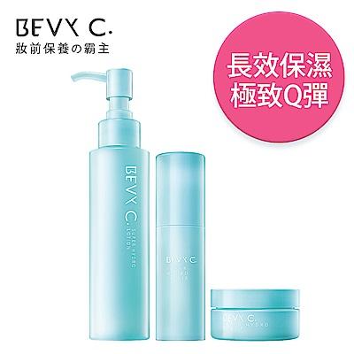 BEVY C. 水潤肌保濕系列3件組