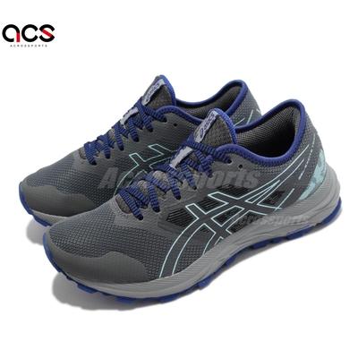 Asics 慢跑鞋 GEL Excite Trail 女鞋 亞瑟士 耐用 支撐 輕量 緩衝 亞瑟膠 灰 藍 1012B051021