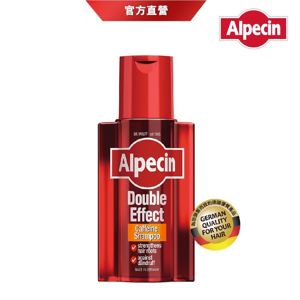 Alpecin 雙效咖啡因抗頭皮屑洗髮露 200ml