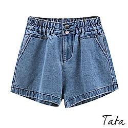 寬鬆兩粒扣牛仔短褲 TATA