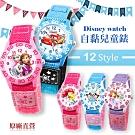 DISNEY迪士尼休閒織帶手錶33mm-12款任選