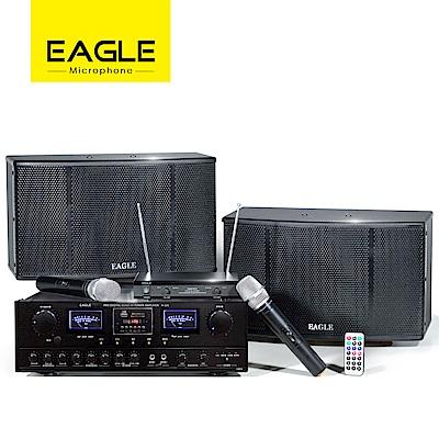 EAGLE 專業級卡拉OK影音組A-320+ES-K08+P21V