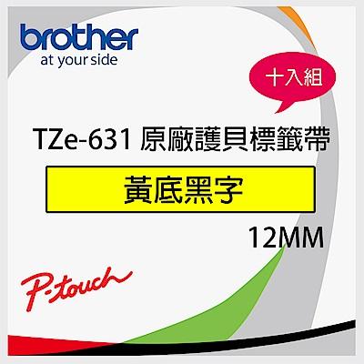 【10入組】brother 原廠護貝標籤帶 TZe-631 (黃底黑字 12mm)