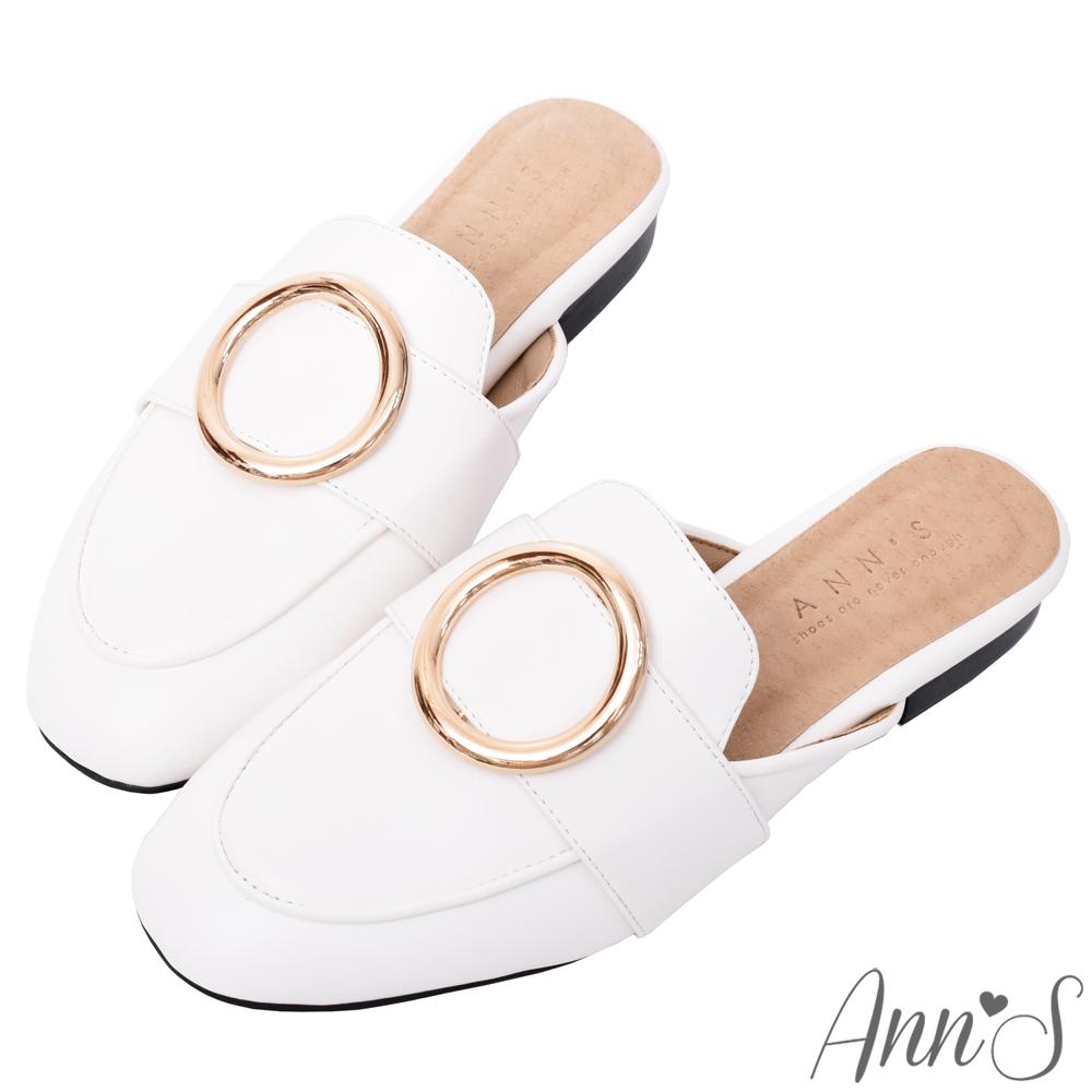Ann'S放鬆時尚-不破內裡質感牛紋金圓環穆勒鞋-白(版型偏小)