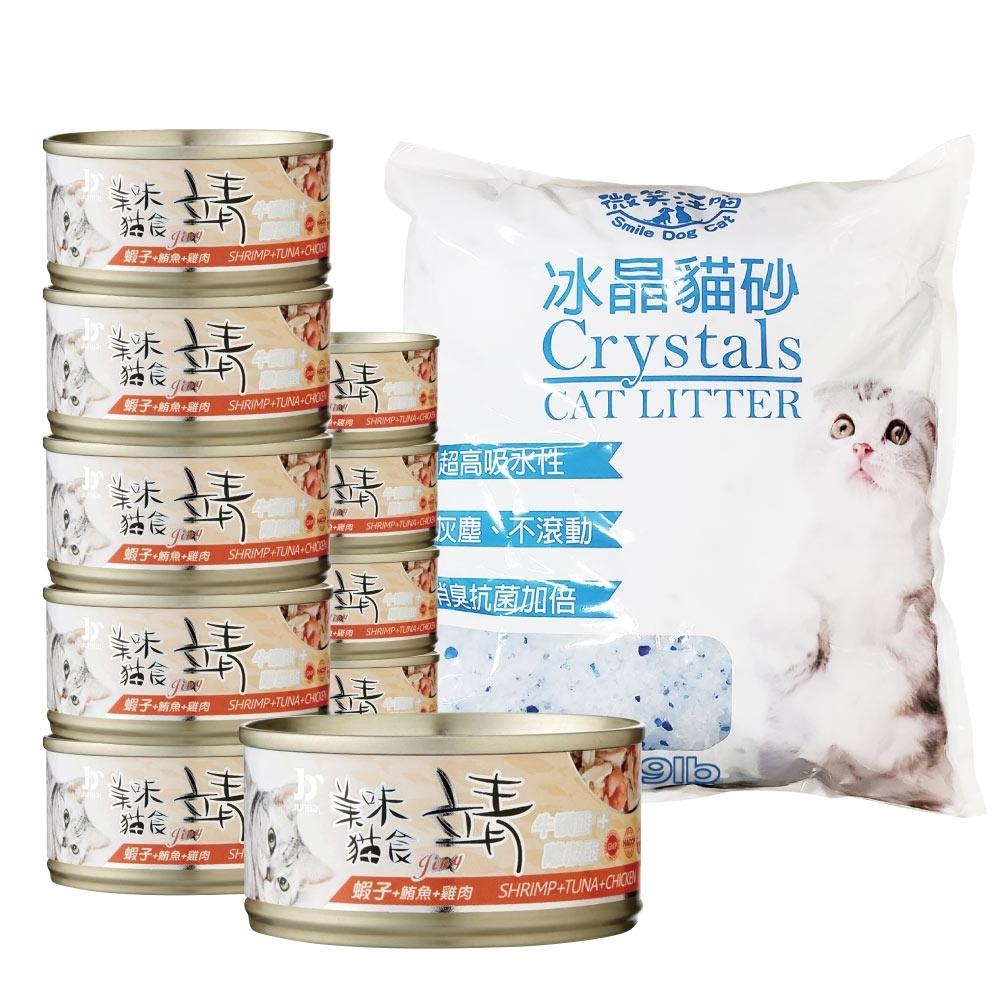 寵愛物語 靖貓罐-鮪魚+雞肉+蝦子(80g/罐x24罐)+微笑汪喵-水晶貓砂9Lb(原味&檸檬可選)