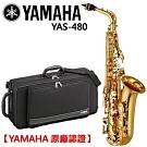 YAMAHA YAS-480中音薩克斯風/Alto sax/商品以現貨為主/原廠認證