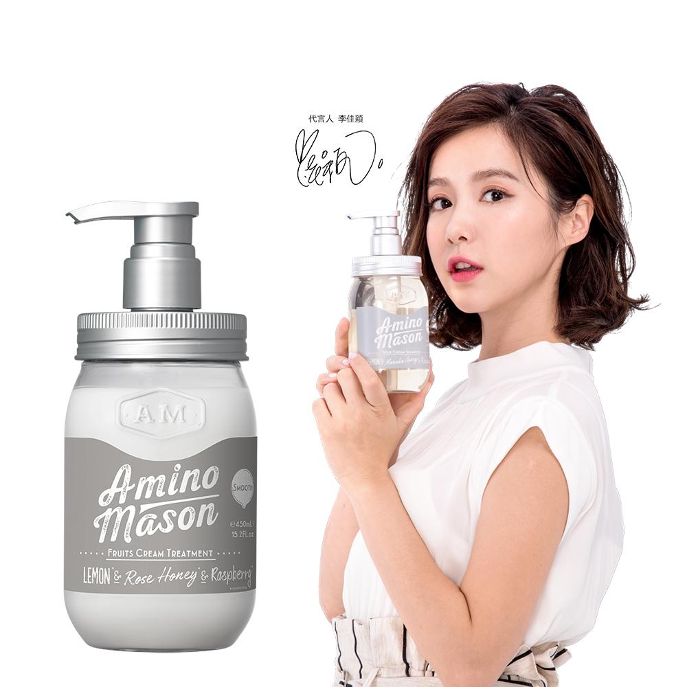 Amino Mason 絲潤清柔潤髮乳450ml