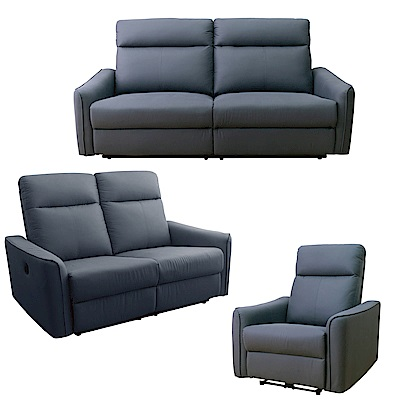 AS-卡麗電動1+2+3人座沙發深灰色-195x91x99cm