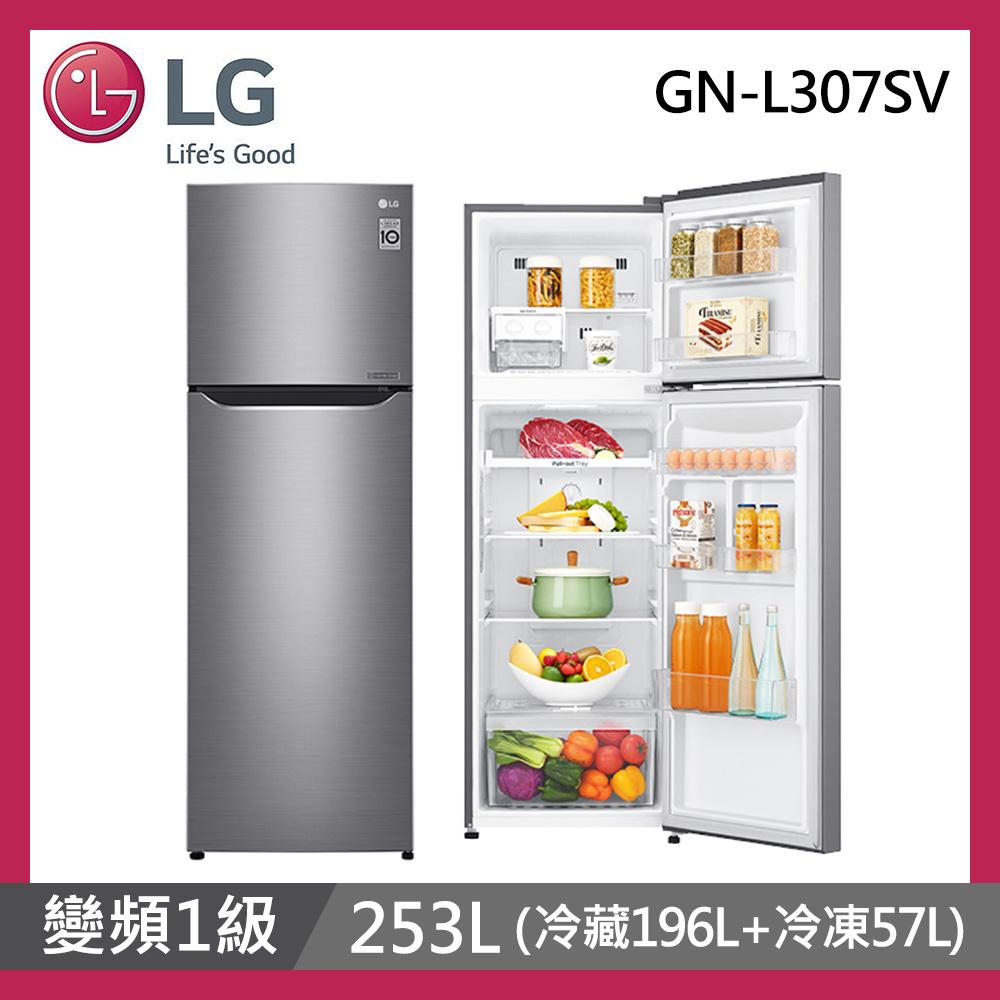 [館長推薦] LG樂金 253公升 1級變頻直驅雙門電冰箱 GN-L307SV 星辰銀