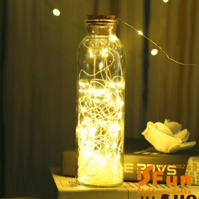 iSFun 告白玻璃瓶 浪漫滿天星銅線燈(暖黃光圓形瓶)