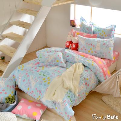 義大利Fancy Belle 甜蜜兔樂園 單人純棉防蹣抗菌吸濕排汗兩用被床包組