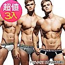 P.S經典男內褲3入組(三角/四角任選)