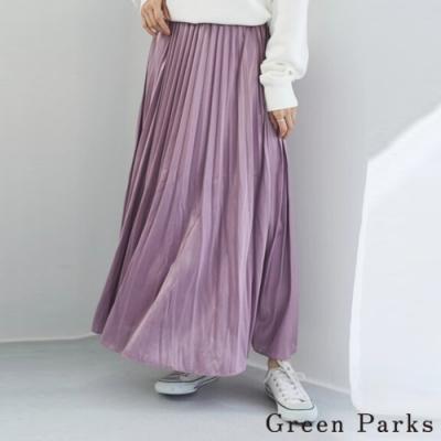 Green Parks 迷人光澤感百褶長裙