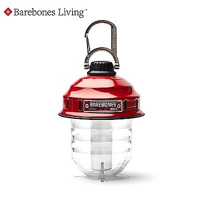 Barebones 吊掛式營燈Beacon LIV-296 / 紅色