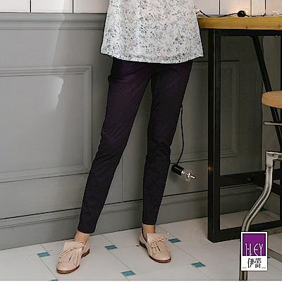 ILEY伊蕾 圓點拼接九分窄管褲(紫/鐵灰)