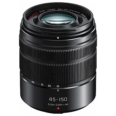 Panasonic 45-150mm F4.0-5.6 ASPH.變焦鏡頭(公司貨)