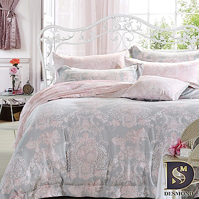 DESMOND 加大100%天絲全鋪棉床包兩用被四件組/加高款冬包 狄安娜