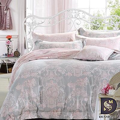 DESMOND 特大100%天絲全鋪棉床包兩用被四件組/加高款冬包 狄安娜