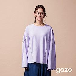 gozo 立體幾何線條寬袖上衣(二色)