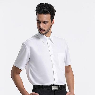 Emilio Valentino 范倫提諾仿天絲素面短袖襯衫-三色任選