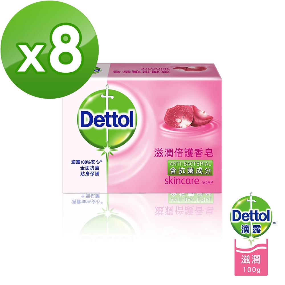滴露Dettol-滋潤倍護香皂100g*3入組X8