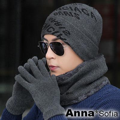 AnnaSofia 潮文字保暖加厚 貼頭毛帽手套圍脖三件套組(深灰系)