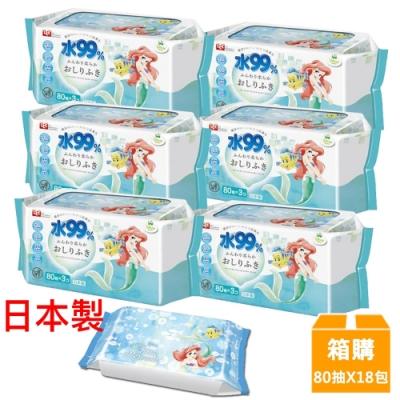 日本LEC 新款迪士尼小美人魚-純水99%濕紙巾箱購-80抽x18包入