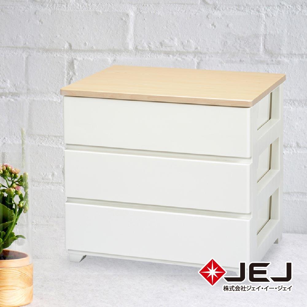 日本JEJ STYLE系列 木紋頂緩衝式滑軌抽屜櫃/760寬3抽