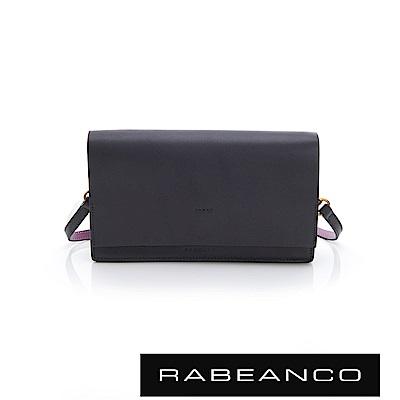 RABEANCO 迷時尚系列多夾層小方包 -墨水藍