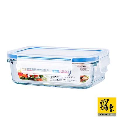 鍋寶 耐熱玻璃保鮮盒(400ml) BVC-0401-1