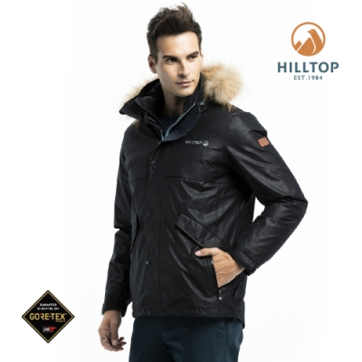 【hilltop山頂鳥】男款GORE-TEX防水羽絨短大衣F22MZ5魚子醬黑