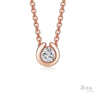 蘇菲亞SOPHIA 鑽鍊-擁抱愛情0.15克拉馬蹄型鑽石項鍊