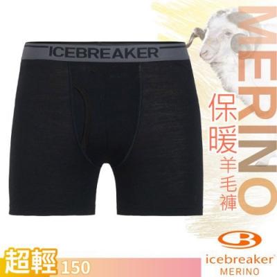 Icebreaker 男新款 Anatomica 美麗諾羊毛超薄款四角開口內褲_黑