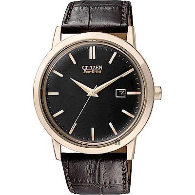 CITIZEN星辰Eco-Drive光動能復刻手錶-黑x咖啡40mm
