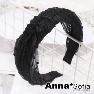 AnnaSofia 皺透紗點中央結 韓式寬髮箍(酷黑系)