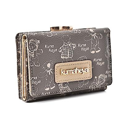 kuma heya -美國熊奶茶色雙層式夾扣零錢袋短夾