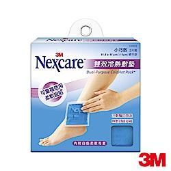 3M Nexcare 雙效冷熱敷墊-小巧敷2入16002