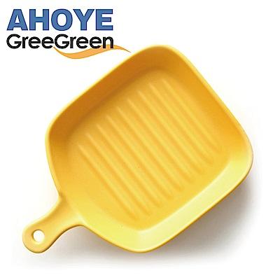 GREEGREEN 方形單柄陶瓷烤盤6吋-明黃(8H)