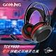 TCSTAR TCE9500RD 電競頭戴式耳機麥克風 黑紅 product thumbnail 1